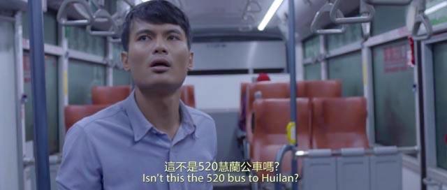 520 Huilan ss2 krk