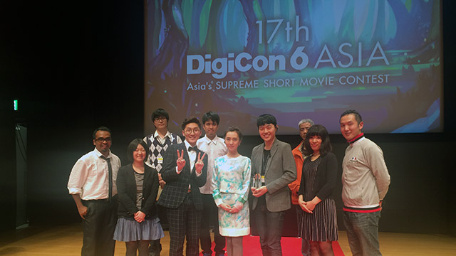 From left to right - Dhaneesh Jameson, Asian Silver Award Innovative Art winner for 'The Blue Sweater'; Sayaka Kihata, Asia Silver Award Best Technique winner for 'I can't breathe.'; Chawanat Rattanaprakarn & Piraphat Laekhakula (behind), Thailand Gold winner for 'Festival Rush'; Kim Woohyun, Asia Silver Award Asian Perspective winner for 'S - The Birth of Psycho'; Kiki Sugino, jury chairman; Woo Kyungmin, Asia Gold Grand Prize winner for 'Johnny Express'; Xie Chenglin, China Gold winner for 'Life Smartphone'; Li Wen Yu, Asia Next Generation winner for 'Go To City ELE'.