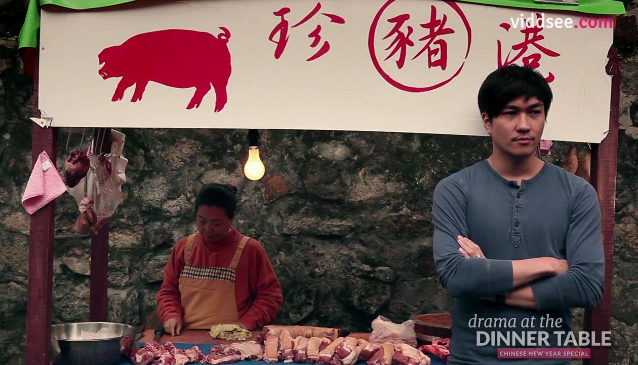 Pork Guy krk.jpg