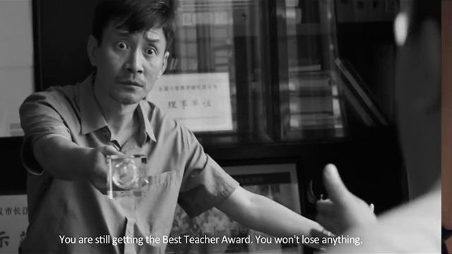 Senior Teacher ss11 krk.jpg