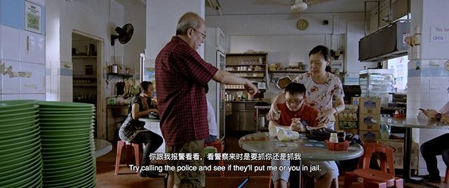 Sleep Well Mother is inspired by Li Su Min's personal story about her family and her brother.jpg