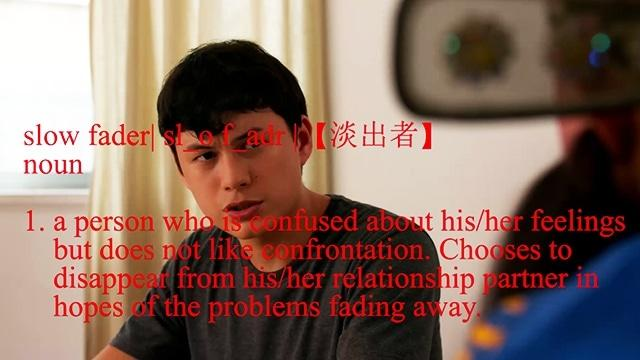 The Chinese language terms were coined by Johnny Ng (Justice Liu), and introduced into the script by co-writer Jasmine.jpg .jpg