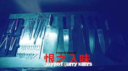 Claypot Curry Killer