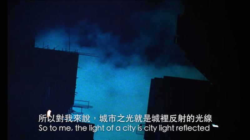 HK Neon Signs Chris Doyle Still 1