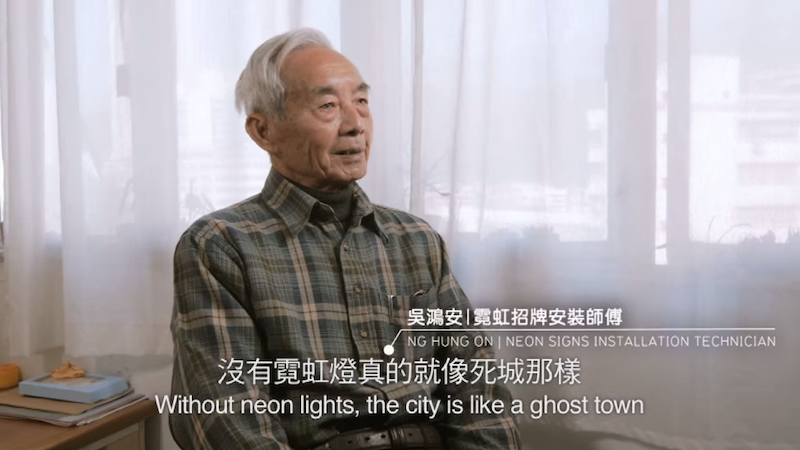 """Hong Kong's prosperity is (reflected) in design. That meant neon signs."""