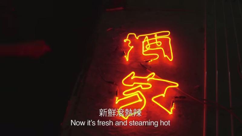 HK Neon Signs Still 4