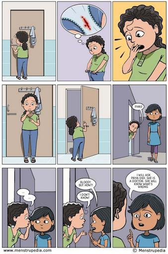 Msntrupedia Comic SS1