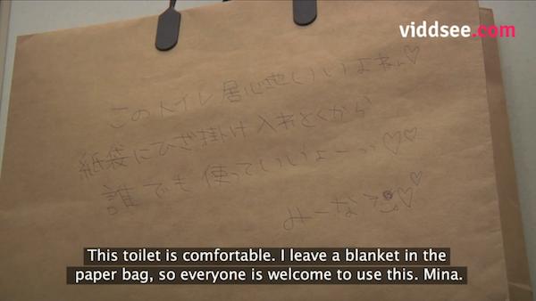 Sakura Toilet SS1