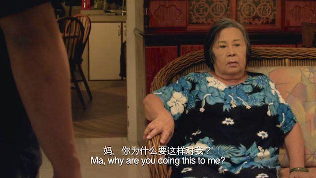 Kasih Mildred Chiu SS4 KRK