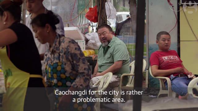 Ai Weiwei SS_02