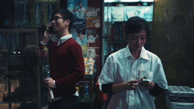 Lost In Hong Kong SS_02