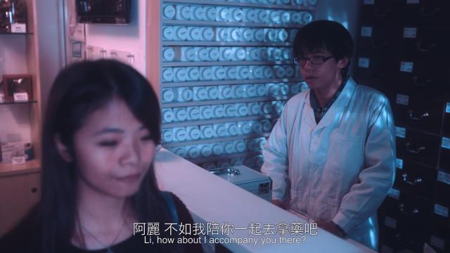 Lost in Hong Kong SS_01