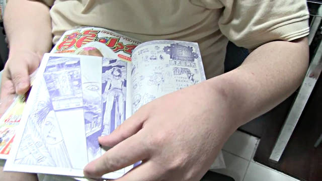 Manga Man From Equatorial SS_03